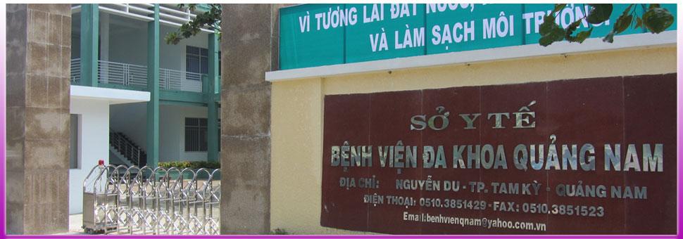 Cổng Bệnh Viện01 Nguyễn Du, Tam Kỳ, Quảng Nam